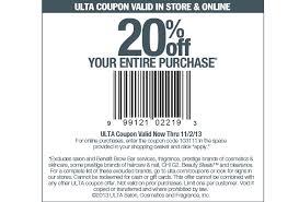 black friday ulta 2014 tiff u0027s deals nola and national savings ulta makeup coupons