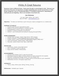 Chronological Order Resume Example Resume Example About Yourself Augustais