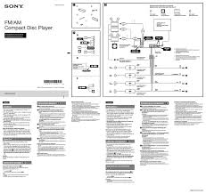 sony xplod head unit wiring diagram gooddy org