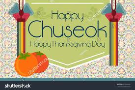 happy korean thanksgiving day postcard template stock vector