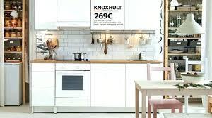 meuble cuisine promo porte meuble cuisine ikea armoire cuisine ikea cuisine ikea with