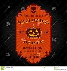 vintage retro halloween party invitation label stock vector