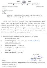 noc report template noc letter format for handover new noc certificate for employee