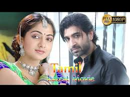 download for sale tamil full movie 4k movie tamil romantic movie