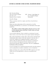 cover letter no experience but willing to learn mediafoxstudio com