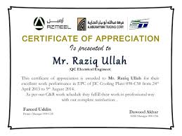 performance certificate template sports certificate template for