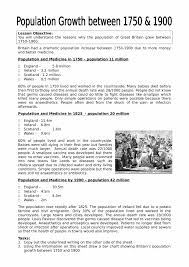 industrial revolution population growth lesson plan worksheet