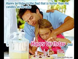 s s papa happy birthday cards card ecard egreeting