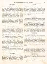Dekalb Illinois Map by Dekalb Chronicle 1892