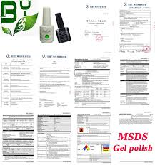 wholesale high quality professional 15ml soak off uv nail gel