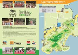 Map Routes by Trailhiker Map Routes Eco Macau Trailhiker 澳門遠足者