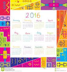 fun kids 2016 calendar calendar template 2017