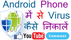 how to remove virus from android tablet how to remove the virus of android mobile tech tips in