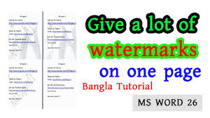 give a lot of watermarks on one page ms word tutorial nil