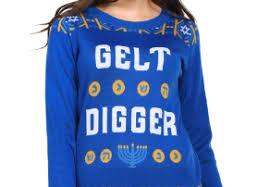 hannukah sweater gelt digger hanukkah sweater women s archive