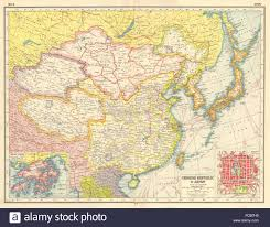 Chinese Map Hisatlas Map Of China 19201926 China History Maps 19121949
