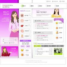 Makeup Artist Websites Female Makeup Artist Site Templates Website Templates