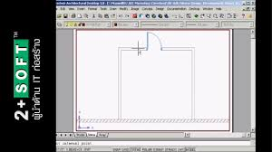 autocad architecture 2009 compare with autocad youtube