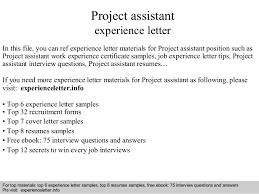 unique cover letter for project assistant position 40 with