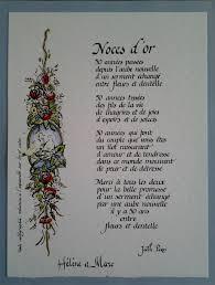 texte anniversaire 50 ans de mariage poème noces d or à offrir en cadeau texte calligraphié et