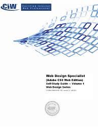 ciw web design specialist study guide vol1 html html element