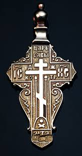 russian orthodox crosses antique russian believers gold cross pendant antique jewelry