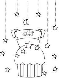 eid mubarak brothers sisters allah