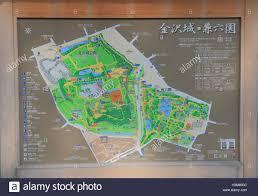 japanese kenrokuen garden map in kanazawa japan stock photo