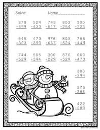 free christmas themed three digit subtraction with regrouping