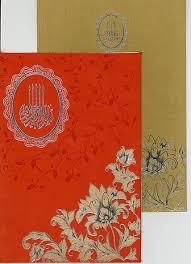 Modern Indian Wedding Invitations M05 Modern Indian Wedding Cards Wedding Cards 786