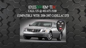 2007 cadillac escalade key fob how to replace cadillac dts key fob battery 2006 2007