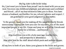 wedding quotes toast to from printable