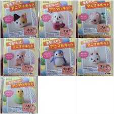 daiso japan needle felting animal kit 7 set wool felt