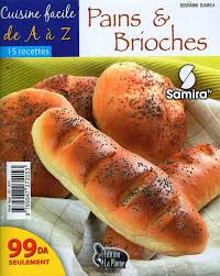 recette de cuisine facile pdf pains et brioches cuisine facile خبز والبيريوش الطبخ السهل تحميل