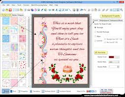 birthday card maker software designs birthday cards with photo
