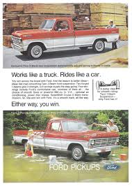 ford pickup trucks advertisement gallery