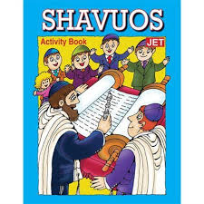 85 shavuot sameach images hebrew