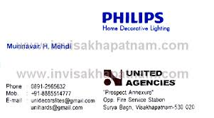 philips home decorative lights philips home decorative lighting suryabagh in visakhapatnam vizag