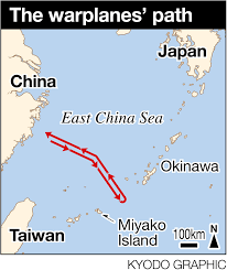 Okinawa Map Japan Scrambles Jets As China Warplanes Fly Through Okinawa Strait