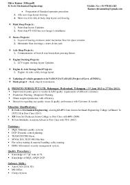 exle of a college resume shiva kumar resume 2016