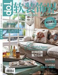 Best Home Interior Design Magazines by Home Interior Magazines Top 10 Home Garden Magazines Real Simple