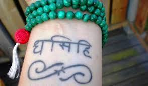 25 amazing sanskrit designs with meanings guru