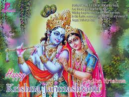 How To Decorate Janmashtami At Home by The Biggest Poetry And Wishes Website Of The World Millions Of