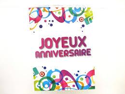 dessins en couleurs à imprimer evènements anniversaire page 1
