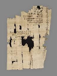 papyrus in ancient egypt essay heilbrunn timeline of art