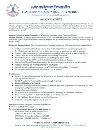 job announcement substance abuse counselor cambodian association