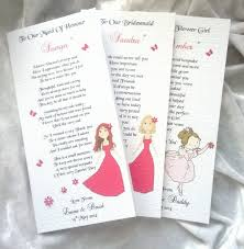 Matron Of Honor Poem Bridesmaid Maid Of Honour Flower Persona Folksy