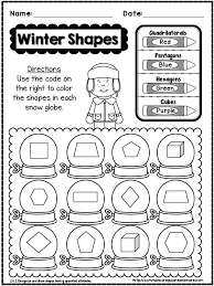724 best second grade images on pinterest 2nd grade math
