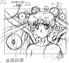 image angel serenity and the star seeds sketch jpg sailor moon
