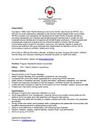 Resume With Community Service Program Assistant Outreach Coordinator Apacc